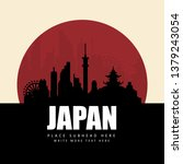 japan silhouettes   vector | Shutterstock .eps vector #1379243054