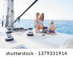 beautiful mother and children... | Shutterstock . vector #1379331914