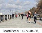 russia  novosibirsk   december...   Shutterstock . vector #1379386841