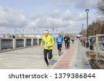 russia  novosibirsk   december...   Shutterstock . vector #1379386844