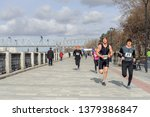 russia  novosibirsk   december...   Shutterstock . vector #1379386847