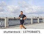 russia  novosibirsk   december...   Shutterstock . vector #1379386871