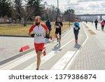 russia  novosibirsk   december...   Shutterstock . vector #1379386874