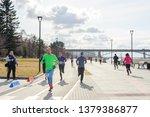 russia  novosibirsk   december...   Shutterstock . vector #1379386877
