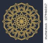 mandala flower illustration...   Shutterstock .eps vector #1379460317