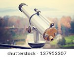 Monocular For Cityscape In...