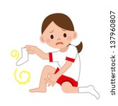 girl smelly feet | Shutterstock . vector #137960807