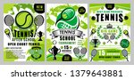 tennis sport vector green... | Shutterstock .eps vector #1379643881
