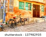 india. indian street in... | Shutterstock . vector #137982935