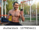 male athlete  torso with... | Shutterstock . vector #1379856611