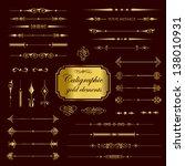 calligraphic gold elements   Shutterstock .eps vector #138010931
