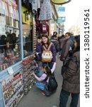 london  united kingdom   march... | Shutterstock . vector #1380119561