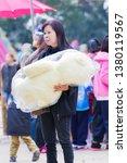 chiang rai  thailand   january... | Shutterstock . vector #1380119567