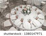 flower arrangement in the...   Shutterstock . vector #1380147971