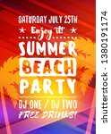summer night party flyer or... | Shutterstock .eps vector #1380191174