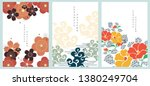 japanese template vector.... | Shutterstock .eps vector #1380249704