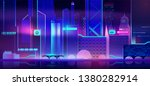futuristic city background with ... | Shutterstock .eps vector #1380282914