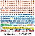 european traffic signs... | Shutterstock .eps vector #138041507