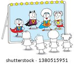 four persons are looking in a...   Shutterstock .eps vector #1380515951