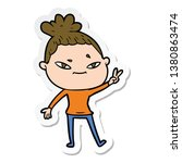 sticker of a cartoon woman | Shutterstock . vector #1380863474