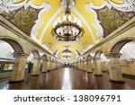 Moscow   May 4  2013  Train At...