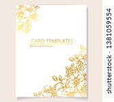invitation greeting card with... | Shutterstock . vector #1381059554