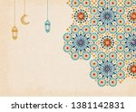colorful arabesque pattern with ...   Shutterstock .eps vector #1381142831