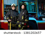 Image Of Happy Fireman And...