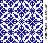 Beautiful Batik Patterns...