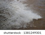 art of tides in the river   Shutterstock . vector #1381249301