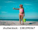 little girl enjoy play with... | Shutterstock . vector #1381390367