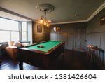 wide angle view of an interior... | Shutterstock . vector #1381426604