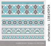 collection of embroidery... | Shutterstock .eps vector #138143924