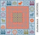 vector set of ornate motif... | Shutterstock .eps vector #1381455581