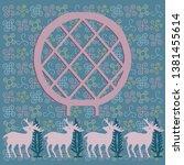 vector set of ornate motif... | Shutterstock .eps vector #1381455614
