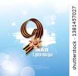 may 9 victory day banner layout ... | Shutterstock .eps vector #1381457027