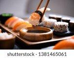 closeup hand holding bamboo... | Shutterstock . vector #1381465061