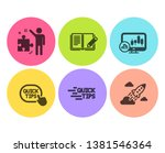 quick tips  feedback and... | Shutterstock .eps vector #1381546364