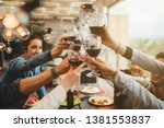 young friends celebrating at... | Shutterstock . vector #1381553837