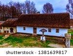 typical ukrainian village with... | Shutterstock . vector #1381639817