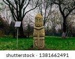 kiev  ukraine  national museum... | Shutterstock . vector #1381662491