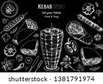 doner kebab cooking and... | Shutterstock .eps vector #1381791974