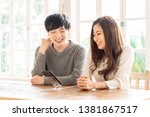 young asian couple using smart... | Shutterstock . vector #1381867517