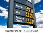 Gas Price Sky High  Plus 4.44