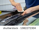 car paint protection film... | Shutterstock . vector #1382272304