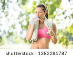 young attractive woman doing...   Shutterstock . vector #1382281787