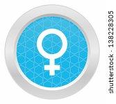 gender sign  female   blue... | Shutterstock .eps vector #138228305