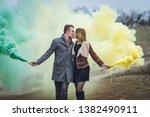 a nice beautiful lovely couple... | Shutterstock . vector #1382490911