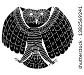 isolated vector illustration....   Shutterstock .eps vector #1382569241
