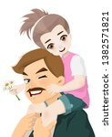 joyful father carry daughter on ... | Shutterstock .eps vector #1382571821